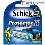 シック プロテクタースリー 替刃(4コ入)