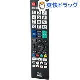 エルパ 地上デジタル用テレビリモコン シャープテレビ用 RC-TV009SH(1コ入)
