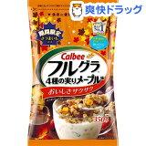 フルグラ 4種の実りメープル味(350g)