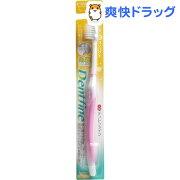 デントファイン コンパクト 歯ブラシ