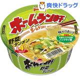 ホームラン軒 野菜タンメン(1コ入)