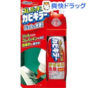 ゴムパッキン用カビキラー(100g)【HLS_DU】 /【カビキラー】[液体洗剤 カビ掃除]