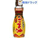 味の素(AJINOMOTO) ごま油好きのごま油(180g)