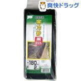 農園芸用 寒冷紗 黒 遮光率約50% 1.8*2m(1枚入)