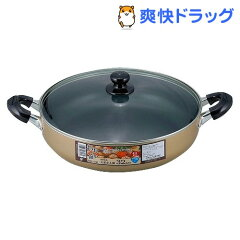 おおらか鍋 IH対応 大型卓上鍋 32cm OR-7130(1コ入)[キッチン用品]【送料無料】
