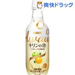 キリンの泡 芳醇アップル&ホップ☆送料無料☆キリンの泡 芳醇アップル&ホップ(450mL*24本入)
