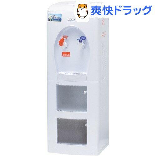 ウォーターサーバー 温冷両用タイプ WS‐101(1台)【送料無料】