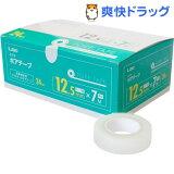 エルモ ポアテープ 12.5mm*7mm(24巻)