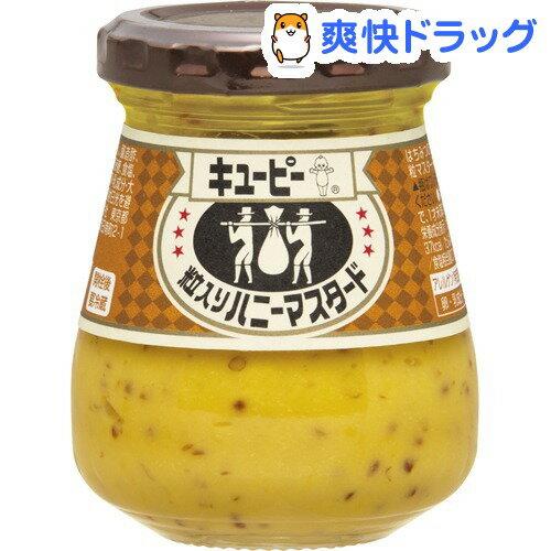 キユーピー 粒入りハニーマスタード(95g)【キユーピー】