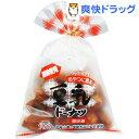 【訳あり】丸和 豆乳ドーナツ・黒糖 33535(170g)