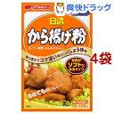 日清 唐揚げ粉 お肉がソフト(100g*