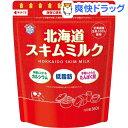 雪印メグミルク 北海道スキムミルク(360g) その1