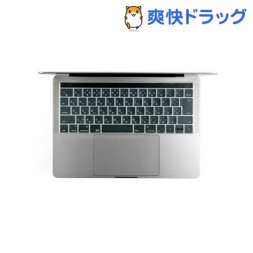 PCアクセサリー, ノートPC用キーボードカバー  2016 MacBookPro 1315 (1)