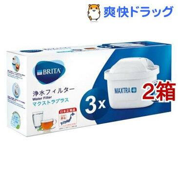 ブリタ マクストラプラスカートリッジ 日本仕様・日本正規品(3コ入*2コセット)【ブリタ(BRITA)】