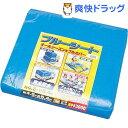 アイリスオーヤマ ブルーシート(約450cm*約540cm) B30-4554 ブルー(1枚入)【アイリスオーヤマ】