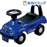 永和 キッズスポーツカー ブルー(1台)