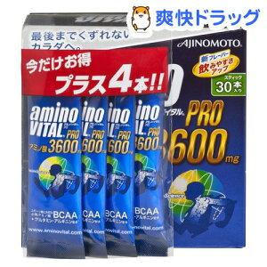 アミノバイタルプロ3600 (30+4本)