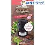 SHALDAN BOTANICAL つめかえ ローズ&ゼラニウム(25mL)【シャルダン(SHALDAN)】