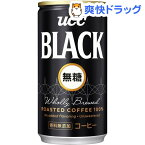 UCC ブラック無糖 缶(185g*30本入)【UCC ブラック】[コーヒー]