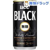 UCC ブラック無糖 缶(185g*30本入)