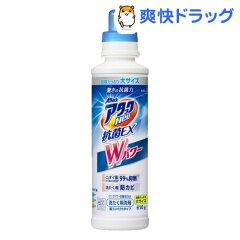 アタックNeo 抗菌EX Wパワー 大サイズ 本体(610g)【kaokai】【jia02】【…