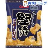 堅あげポテト うすしお味(65g)