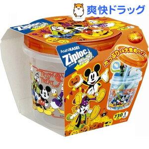 【在庫限り】ジップロック スクリューロック ディズニーボーイズ ハロウィーン730mL / Ziploc(...