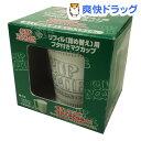 カップヌードル リフィル用フタ付マグカップ(1コ入)【カップヌードル】[カップヌードル リフィ…