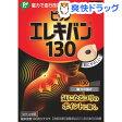 ピップ エレキバン 130(24粒)【ピップ エレキバン】