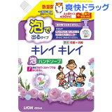 キレイキレイ 薬用泡ハンドソープ フローラルソープ 詰替用大型10%増量(495ml )