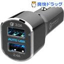 カシムラ 車載用DC充電器 5.4A USB2ポート ブラック AJ-554(1台入)【カシムラ】