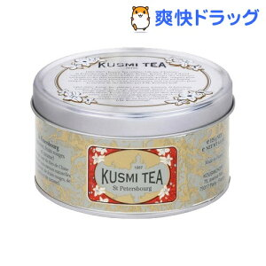 クスミティー セントぺテルブルグ / クスミティー(KUSMI TEA) / クスミティー☆送料無料☆クス...
