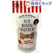 ニューヨーク ボンボーン アップルチェダー クッキー