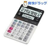 カシオ ツイン液晶電卓 JV-220W(1コ入)