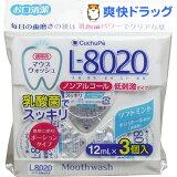 クチュッペ L-8020 マウスウォッシュ ソフトミント ポーションタイプ(12mL*3コ入)