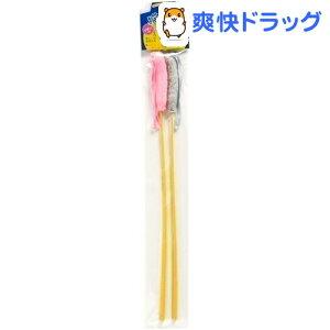 猫じゃらし リボンつき★税抜1900円以上で送料無料★猫じゃらし リボンつき(1セット)