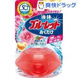 液体ブルーレットおくだけ ピンクローズの香り つけ替用(70mL)