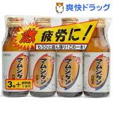 マムシゲン内服液(100mL*3本+1本)