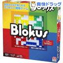 ブロックス BJV44(1コ入)[ブロックス おもちゃ]【送料無料】