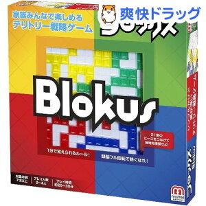 ブロックス BJV44(1コ入)[おもちゃ]