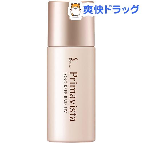 プリマヴィスタ 皮脂くずれ防止 化粧下地 SPF20 PA++(25ml)【PrimaB】【プリマヴィスタ(Primavista)】