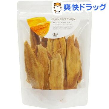 ナチュラルキッチン オーガニック ドライマンゴー(250g)【ナチュラルキッチン】