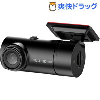 ヒューレットパッカード ドライブレコーダー RC3u(1台)【ヒューレットパッカード】