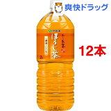 お〜いお茶 絶品ほうじ茶(2L*12本セット)