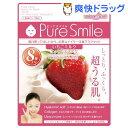 ピュアスマイル エッセンスマスク8枚セット いちごミルク / ピュアスマイル(Pure Smile)★税抜1...
