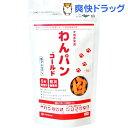犬用非常食 わんパンゴールド 低アレルゲン(85g)
