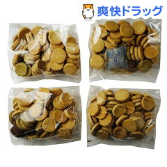 【訳あり】豆乳おからゼロクッキー 2nd(1kg)【HLS_DU】 /【豆乳おからクッキー】[ダイエット食品 おからクッキー]【送料無料】