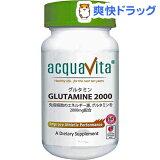 グルタミン2000(60粒)