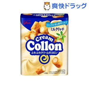 クリームコロン(60g)【コロン(お菓子)】[ダイエット食品]