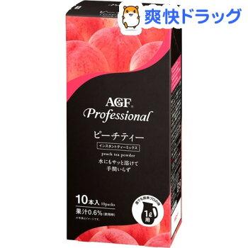 AGFプロフェッショナルピーチティー1L用